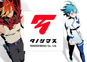 Illustration of 株式会社タノシマス