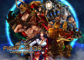 Illustration of FIGHT・OF・GODS 神々の戦い