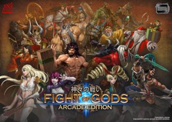 Illustration of FIGHT OF GODS <br>ARCADE EDITION