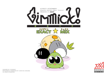 Illustration of Gimmick! EXACT☆MIX