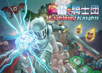 Illustration of Lightning Knights