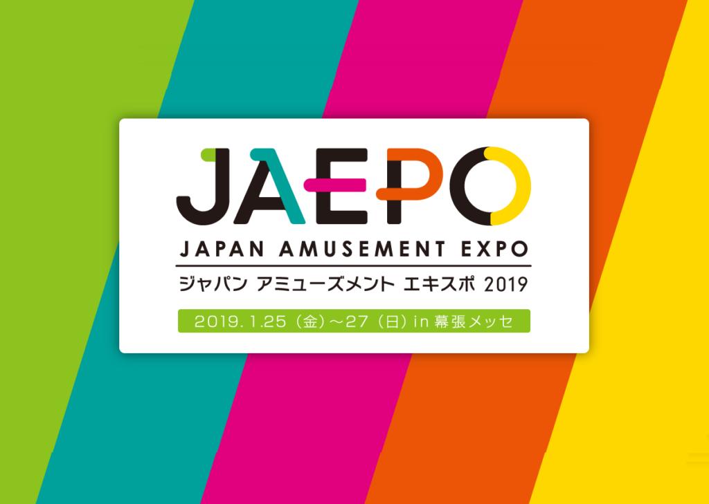 exA-Arcadia @ JAEPO 2019