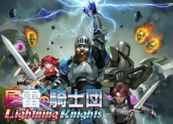 Illustration of 風雷の騎士団