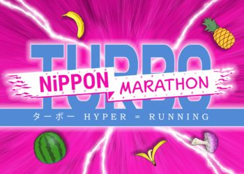 Illustration of NIPPON MARATHON TURBO