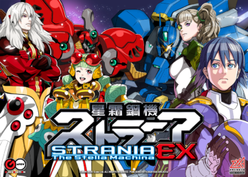 Illustration of STRANIA EX