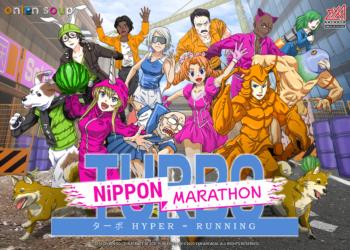 Illustration of NiPPON MARATHON TURBO