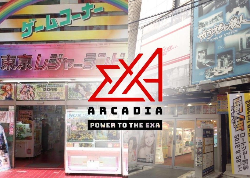 Location Test at Tokyo Leisure Land & Leisurelan Arcades