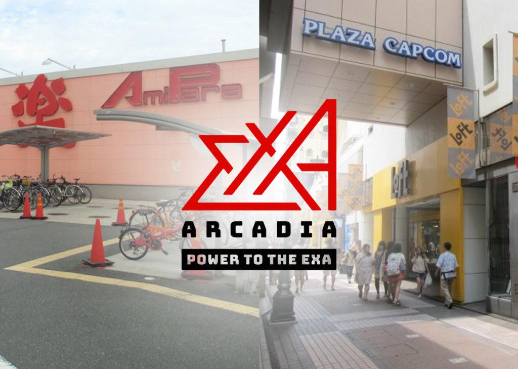 Location Test at Amipara & Plaza Capcom Arcades