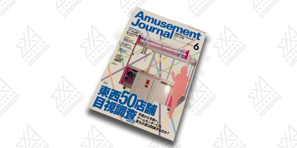 exA-Arcadia Featured in Amusement Journal June 2019