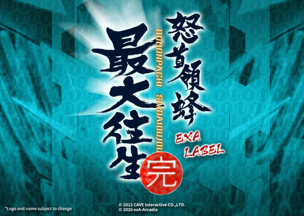 CAVE'S DODONPACHI SAIDAIOUJOU EXA LABEL Announcement