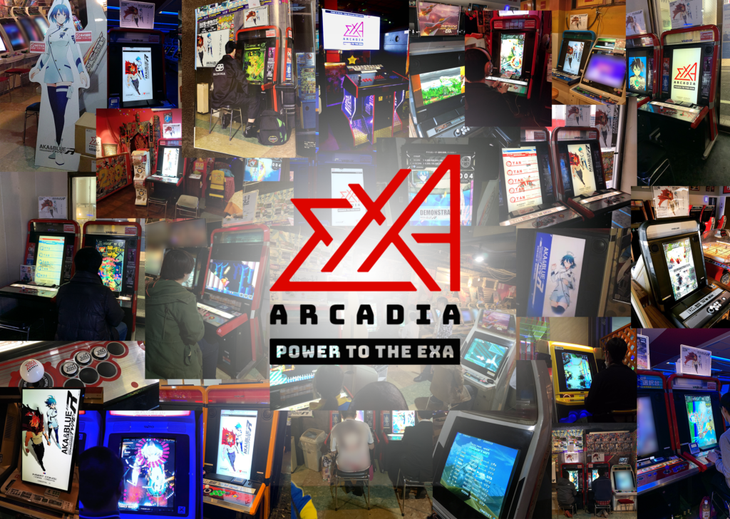 exA-Arcadia Systems Sold Out & Now Playable at 200 Locations Worldwide